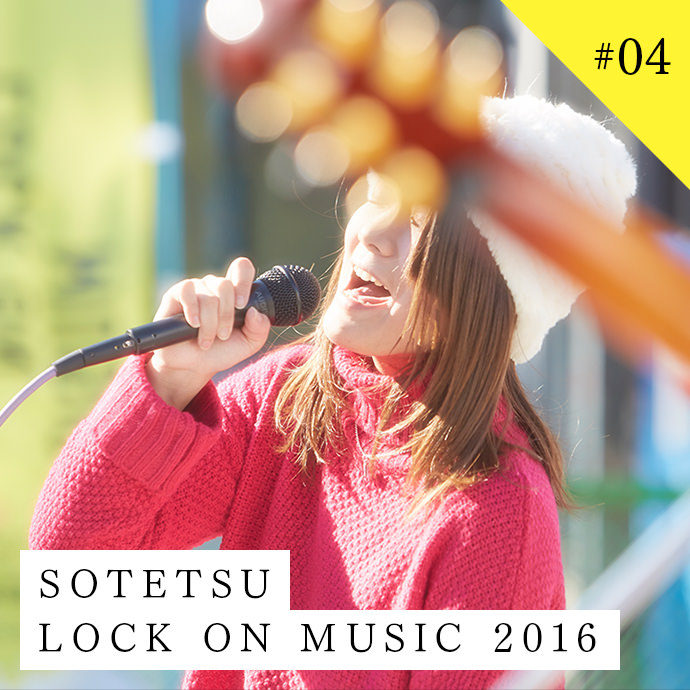 SOTETSU LOCK ON MUSIC 2016